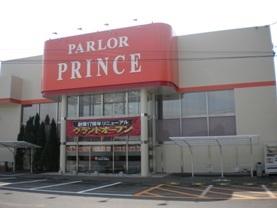 パーラープリンス駒生店