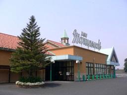 ニュ-丸の内 緑町店