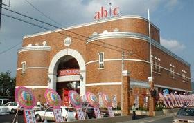 アビック東広島店