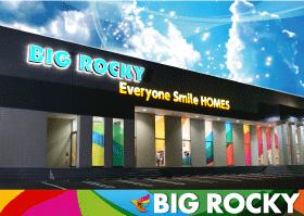 BIG ROCKY北久米店