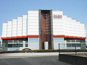 タカラ大渕店