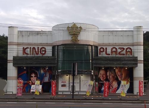 パーラーキングプラザ佐伯店