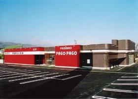 PAGOPAGO野沢店