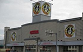 セントラル 八戸店