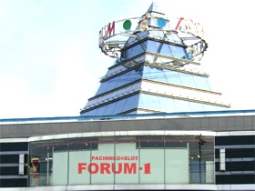FORUM-1高田店