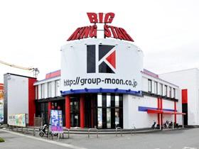 BIG KINGSTAR
