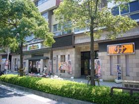 MORINAGA鹿駅店