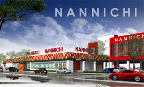 ナンニチ新栄店