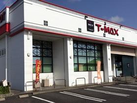 T-MAX屋久島