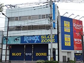 SLOT ZONE RUNEX 鶴崎店