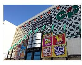 CPセントラルパーク南大分店