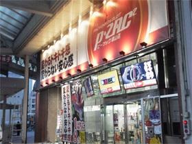 P・ZAC2徳山店