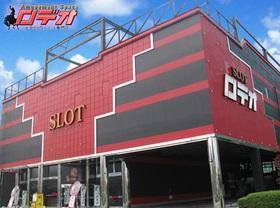 ロデオ岩国店