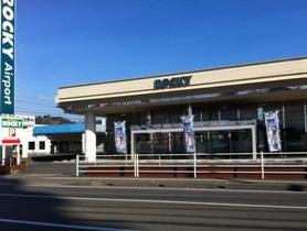 ROCKY 空港通店