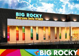 BIG ROCKY 堀江店