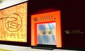 POWER STATION本店