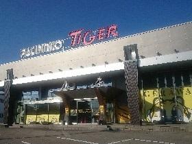 タイガー粟津店