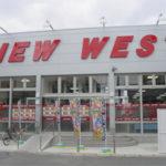 NEW WEST徳之島店