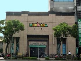 MORiNAGA騎射場店