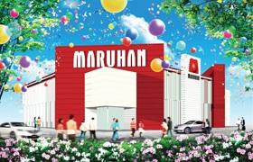 マルハン十和田店