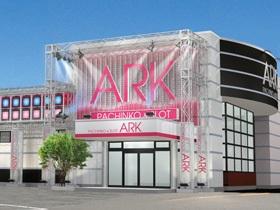 ARK総社