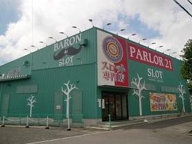 バロン de スロット