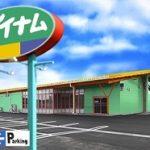 ダイナム岡山倉敷中島店