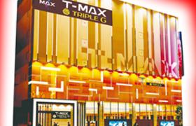 T-MAX TripleG