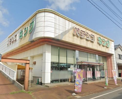pachinkoKING豊栄店