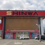 SHINWA島原店