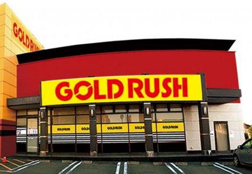 ゴールドラッシュ鳥栖店