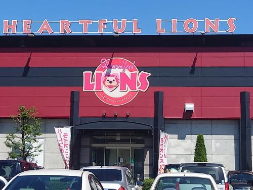 ハートフルライオンズ中野店
