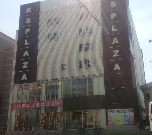 ケイズプラザ大波止店