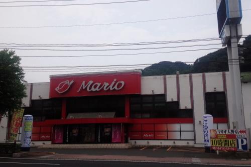 マリオ大野店