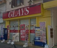 グレイス古仁屋店