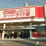 T・A・ベガスベガススーパーライト館