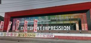 パーラーN-1伊集院店