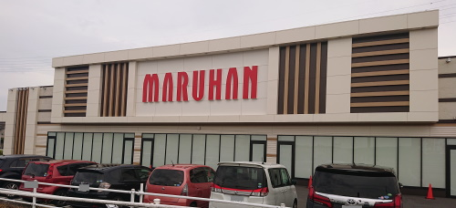 マルハン新名張店