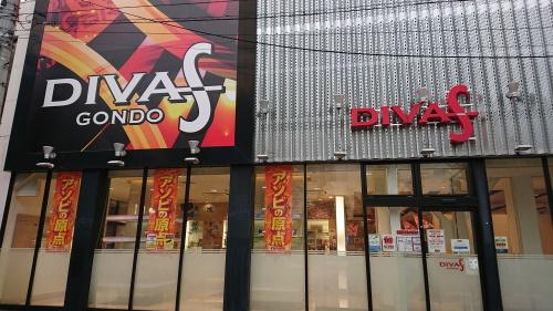 DIVAS(ディーバス権堂)