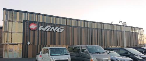 ウイング四日市中央店