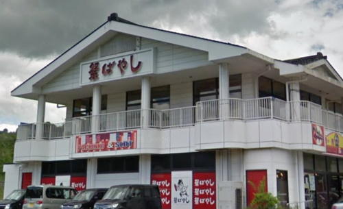 祭ばやし西田店