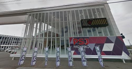 PSJ綾羅木店