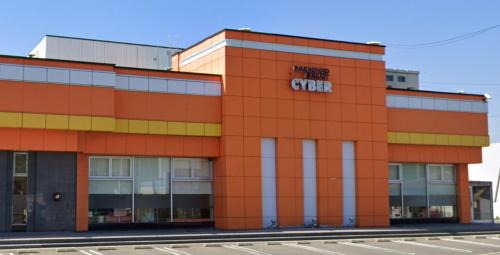 サイバーパチンコ防府店