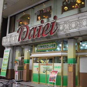 パチンコダイエー古町店