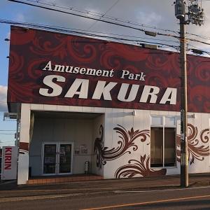 SAKURA蒲生店