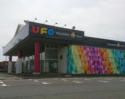 UFO東伯