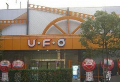 UFO扇町