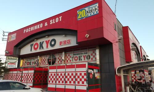 東京新宮店