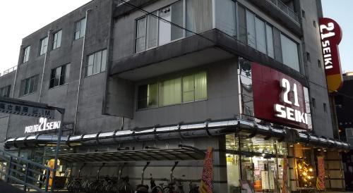 パチンコ21世紀新宮店