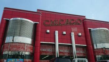 五條シカゴ